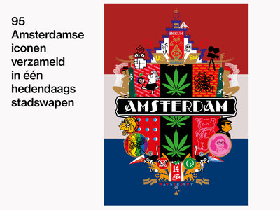 Contemporary City Crest for Amsterdam, 75B (2017)