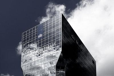 Maasboulevard 1 (2015), Sebastian van Damme (Art Print)